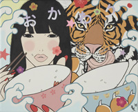 okawari by Yumiko Kayukawa
