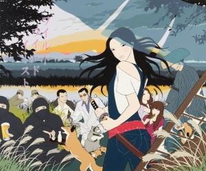 wild Wild East by Yumiko Kayukawa